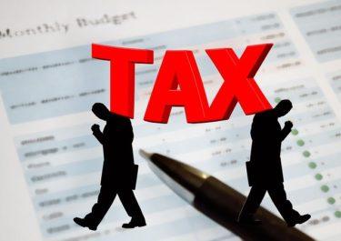 税金の詳しい解説「税制について」